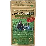 ソーキ 乳酸菌入りニュージーランドの大麦若葉 90g