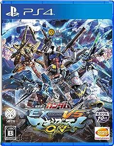 【PS4】機動戦士ガンダム EXTREME VS. マキシブーストON