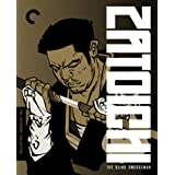Zatoichi: The Blind Swordsman (The Criterion Collection)[Blu-ray] [Import]