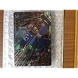 イナズマイレブン AC アーケード 1弾 灰崎 アルティメットレア 星4 DB01-55