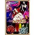 ayumi hamasaki ARENA TOUR 2015 A(ロゴ) Cirque de Minuit ~真夜中のサーカス~ The FINAL(DVD2枚組)