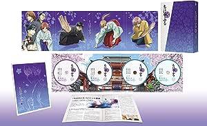 【Amazon.co.jp限定】ちはやふる3 DVD- BOX下巻(全巻購入特典:「未収録特典映像DVD」引換シリアルコード付)