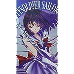 美少女戦士セーラームーン フルHD(1080×1920)スマホ壁紙/待受 セーラーサターン
