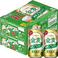 [Amazon限定ブランド] 【新ジャンル/第3のビール】 2ケースまとめ買い サントリー 金麦 糖質75% オフ…