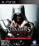 アサシンクリードII スペシャルエディション【CEROレーティング「Z」】 - PS3