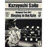 """「斉藤和義 弾き語りツアー 2017 """"雨に歌えば"""" Live at 中野サンプラザ 2017.06.21」 [Blu-ray]"""