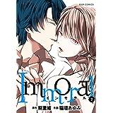 Immoral : 2 (ジュールコミックス)