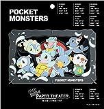 PAPER THEATER ペーパーシアター ポケットモンスター TYPE:WATER PT-L08 00018915