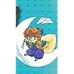 犬夜叉 iPhoneSE/5s/5c/5(640×1136)壁紙 七宝(しっぽう)