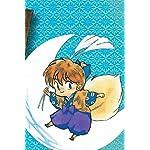犬夜叉 iPhone(640×960)壁紙 七宝(しっぽう)