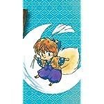 犬夜叉 QHD(540×960)壁紙 七宝(しっぽう)
