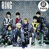 RING(自由席盤)
