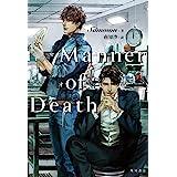 Manner of Death (角川書店単行本)