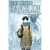 Neon Genesis Evangelion 2-in-1 Edition, Vol. 5 (Neon Genesis Evangelion 3-in-1 Edition)