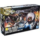 HGUC 1/144 RB-79 ボール ツインセット