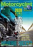 Motorcyclist(モーターサイクリスト) 2020年4月号