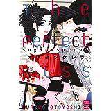 Sugar&Spice 18~The Perfect Kiss~ (絶対恋愛Sweet)