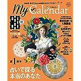 MyCalendar (マイカレンダー) 2020年 4月号 特別付録「取り外して使えるマイカレ暦4~6月版」付 [雑誌]