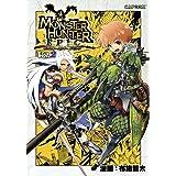 モンスターハンター EPIC Vol.2 (カプ本コミックス)