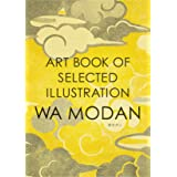 ART BOOK OF SELECTED ILLUSTRATION 和モダン