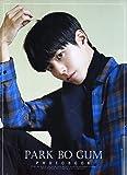 パク・ボゴム Park Bo Gum 【 写真集 Premium Photo Book 大型写真集 】 + メッセージカード 「お急ぎ便対応」