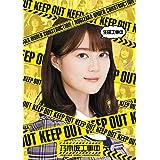 生田工事中 (Blu-ray Disc) (特典なし)