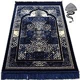 Modefa Prayer Rug - Thin Velvet Namaz Sajadah Janamaz Floral Stamp (Navy Blue)