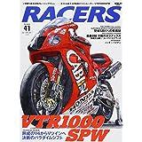 RACERS - レーサーズ - Vol.41 VTR1000 SPW (サンエイムック)