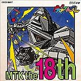 NHK 大! 天才てれびくん MTK the 18th