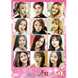 【Amazon.co.jp限定版】 アイドルマスター.KR  DVD SET1