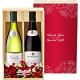【Amazon.co.jp限定】【プレゼントギフトに最適】ブルゴーニュ銘醸ワイナリー紅白2種ワインギフトセット[セットワイン13フランス750ml×2ギフトボックス入り]