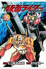 新 仮面ライダーSPIRITS(26) (月刊少年マガジンコミックス) Kindle版