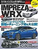 ハイパーレブ Vol.230 スバル ・ インプレッサ / WRX No.14 (ニューズムック 車種別チューニング&ド…