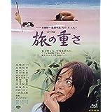 『あの頃映画 the BEST 松竹ブルーレイ・コレクション 旅の重さ』 [Blu-ray]