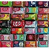 ネスレ日本 キットカット ミニ 食べ比べ 28種類(フレーバー)セット 異なる味 計28個 バラエティ 詰め合わせ!