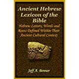 The Ancient Hebrew Lexicon of the Bible: Hebrew Letters, Words and Roots Defined Within Their Ancient Cultural Context