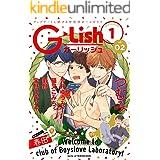 G-Lish2018年1月号 Vol.2