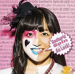 Go Luck!<Type-TOMO-ZO>