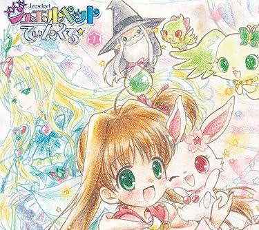 2009年に放送されたテレビアニメ - 桜あかり