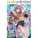 コミックヴァルキリーWeb版Vol.77 (ヴァルキリーコミックス)