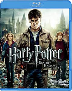 ハリー・ポッターと死の秘宝 PART2 (2枚組) [Blu-ray]