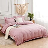 MoonxHome アンティーク風 掛け布団カバー 寝具カバー3点セット 布団カバー マットレスカバー 枕カバー1枚 フリル付き 純色 ピンク シングル