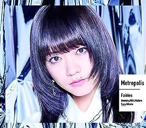 【メーカー特典あり】 Metropolis~メトロポリス~(初回生産限定盤)(野元空盤)(B3サイズポスター付)