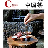 Chinese Tea - Chinese Red