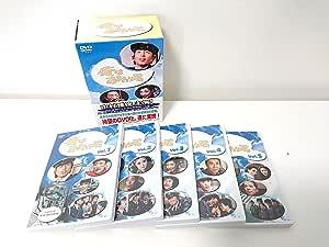 俺はおまわり君 DVD-BOX