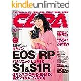 CAPA 2019年3月号 [雑誌]