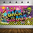 80's Party Decorations, Extra Large Fabric Back to The 80's Hip Hop Sign Party Banner Photo Booth Backdrop Background Wall De