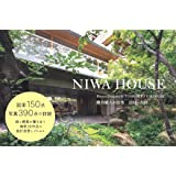 NIWA HOUSE: Houses Designed by TOSHIHITO YOKOUCHI 横内敏人の住宅201…
