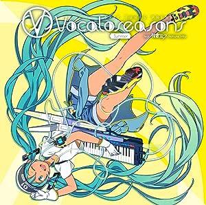 【Amazon.co.jp限定】EXIT TUNES PRESENTS  Vocaloseasons  feat.初音ミク  ~Summer~(オリジナル缶バッジつき)