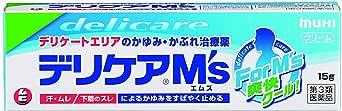 【第3類医薬品】デリケアM's 15g